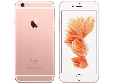 iPhone6s-RoseGold-BackFront