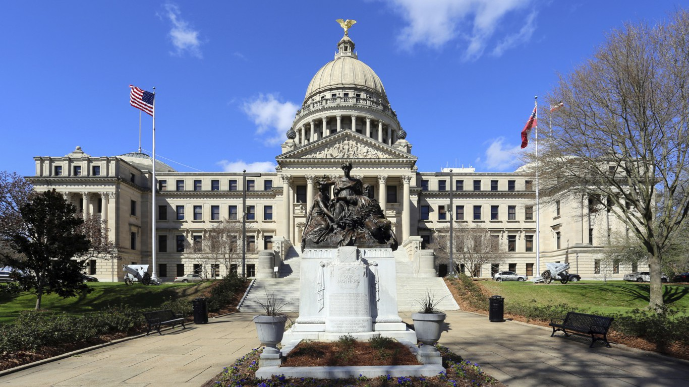 Capital Building, Jackson, Mississippi