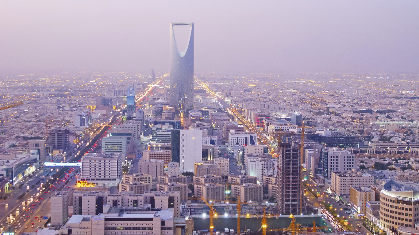 Riyadh, Saudi Arabia, Kingdom Tower