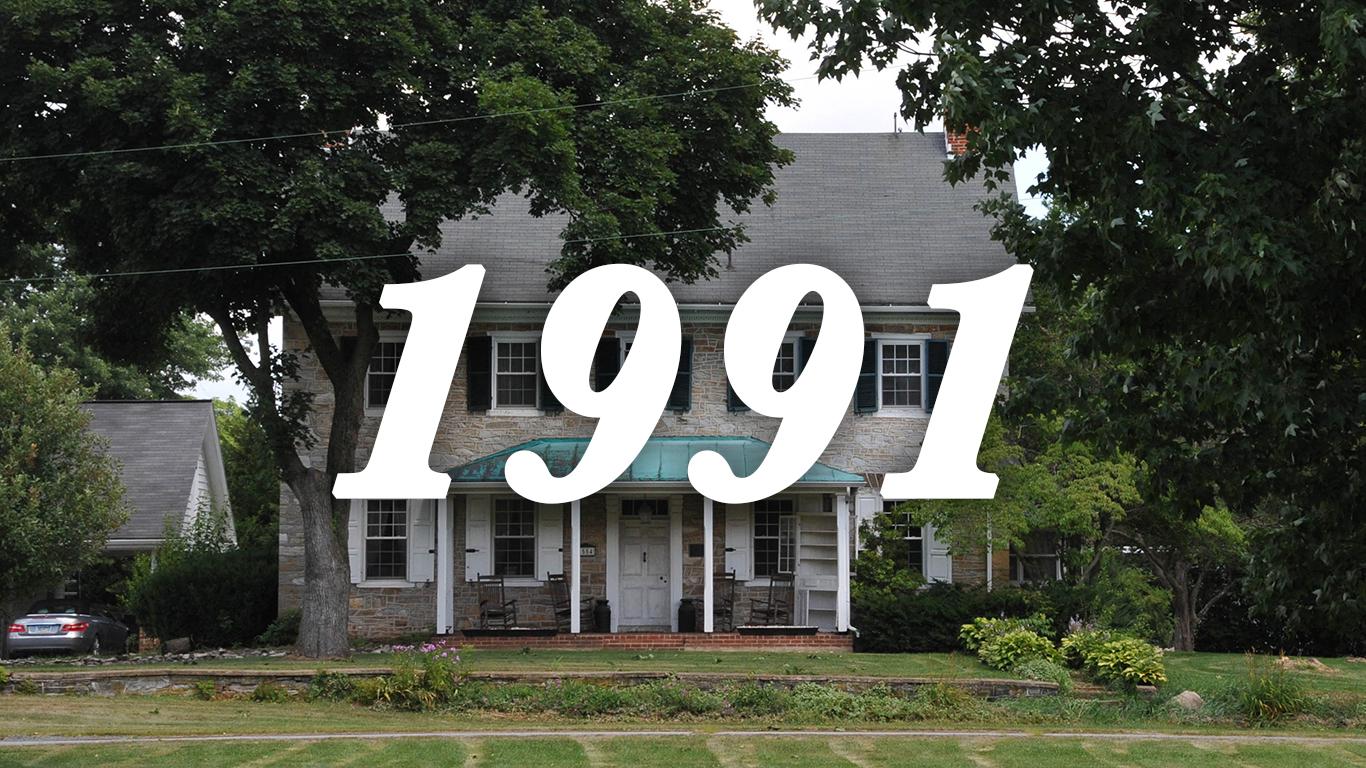 1991 house