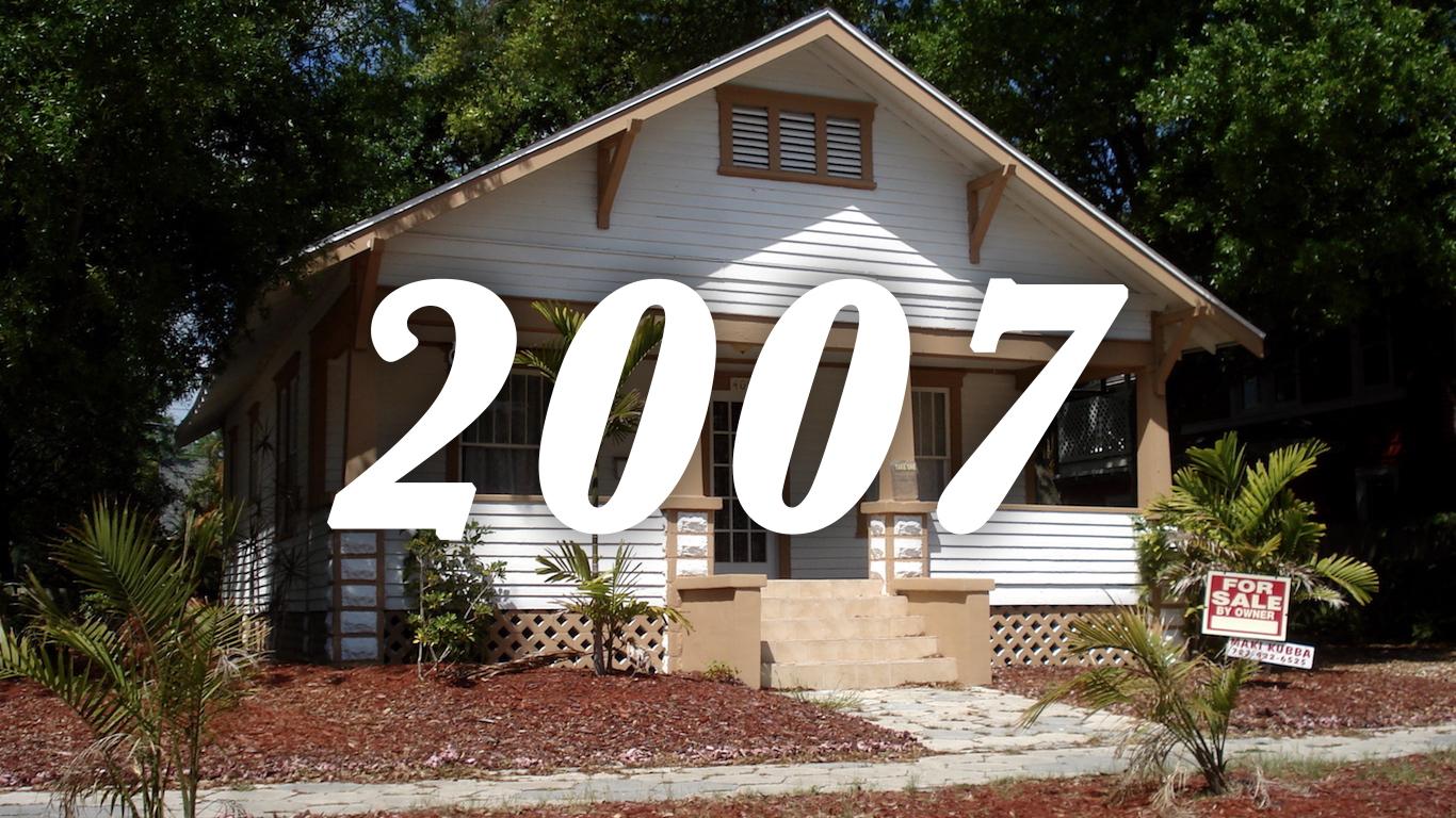 2007 house