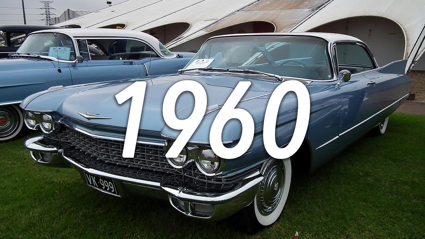 General Motors, 1960