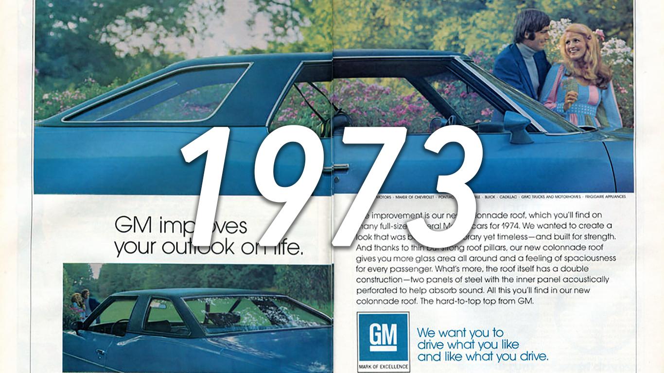 General Motors, 1973