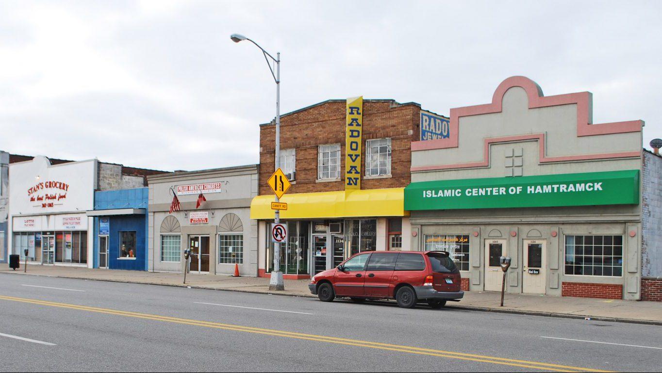 Hamtramck, Michigan