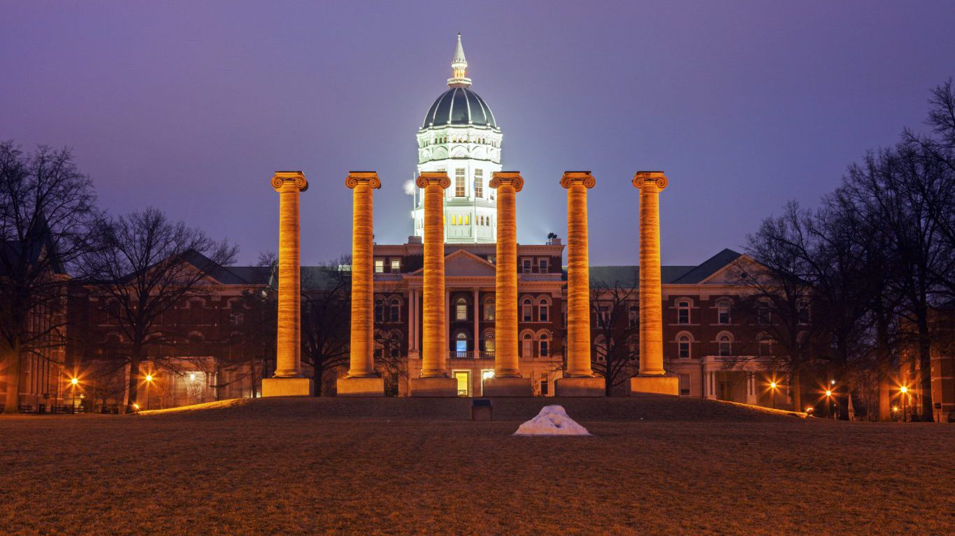 Columns in front of University of Missouri building