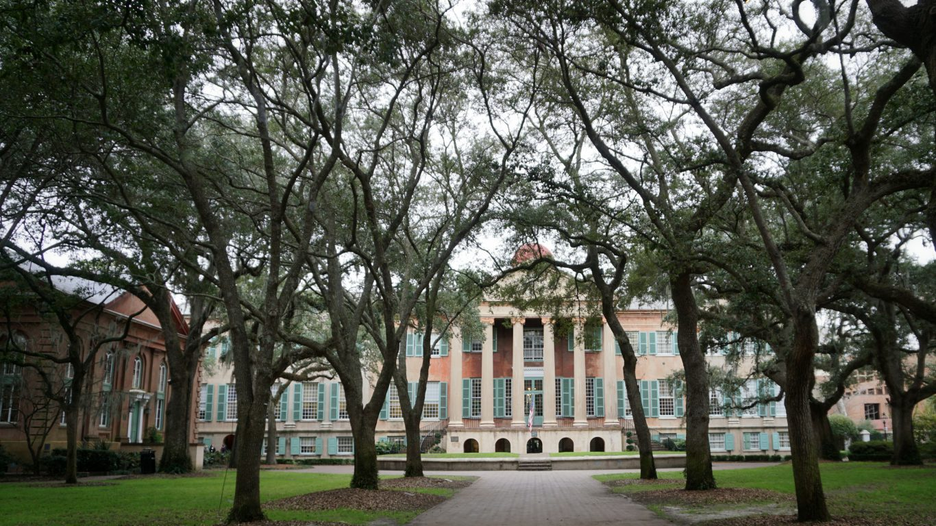 Randolph Hall, Historical Landmark Building, College of Charleston, South Carolina