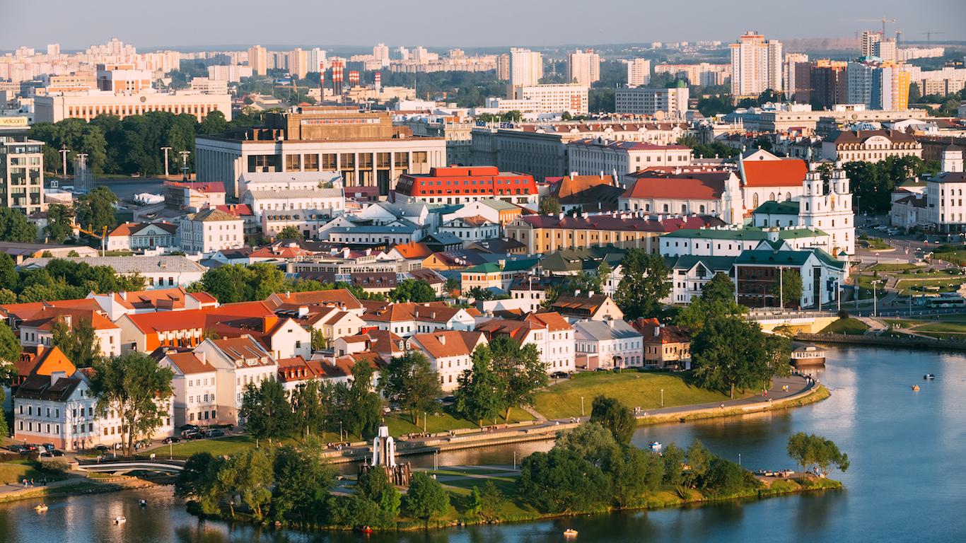 Aerial view, cityscape of Minsk, Belarus