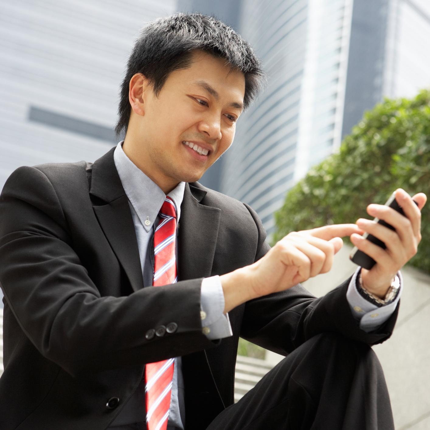 китаец бизнесмен фото необычное название имеет