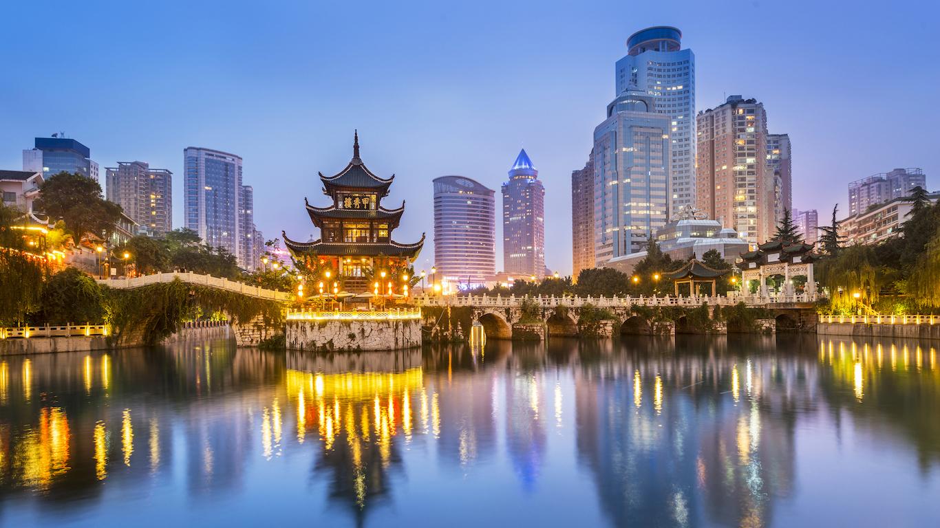 Cityscape of Guiyang at night, China