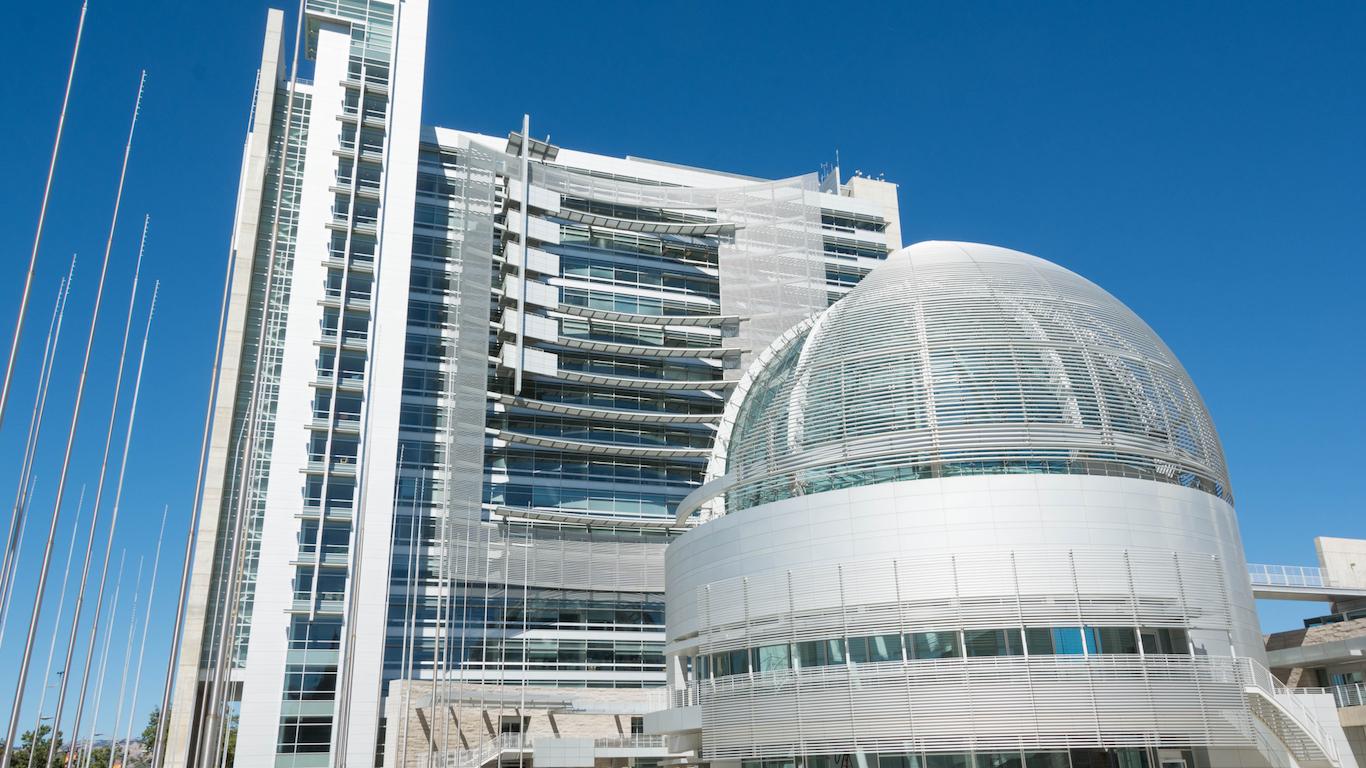 San Jose City Hall Rotunda, California