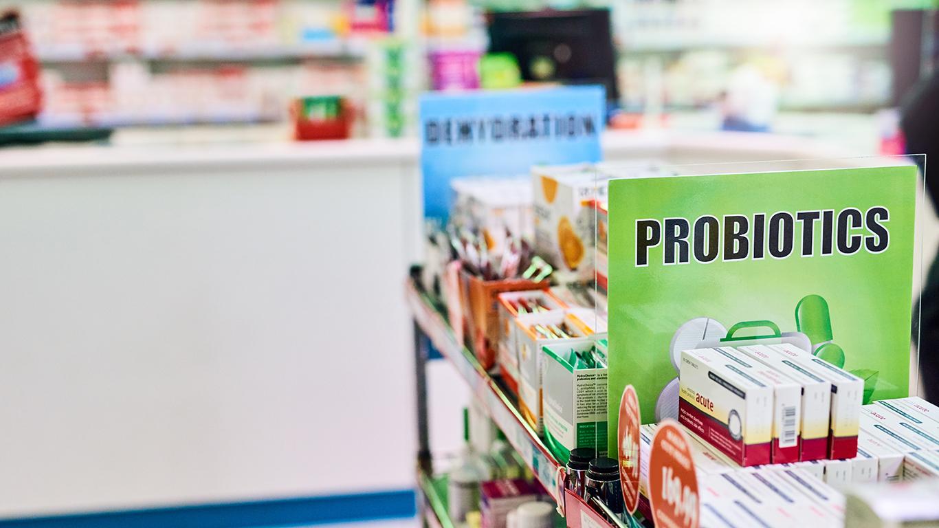 пробиотики таблетки