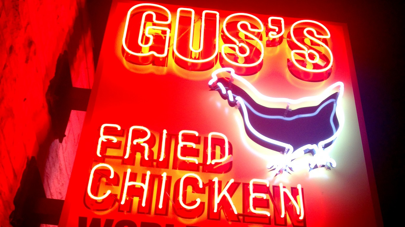 Gus's World Famous Fried Chick... by Jim Larrison