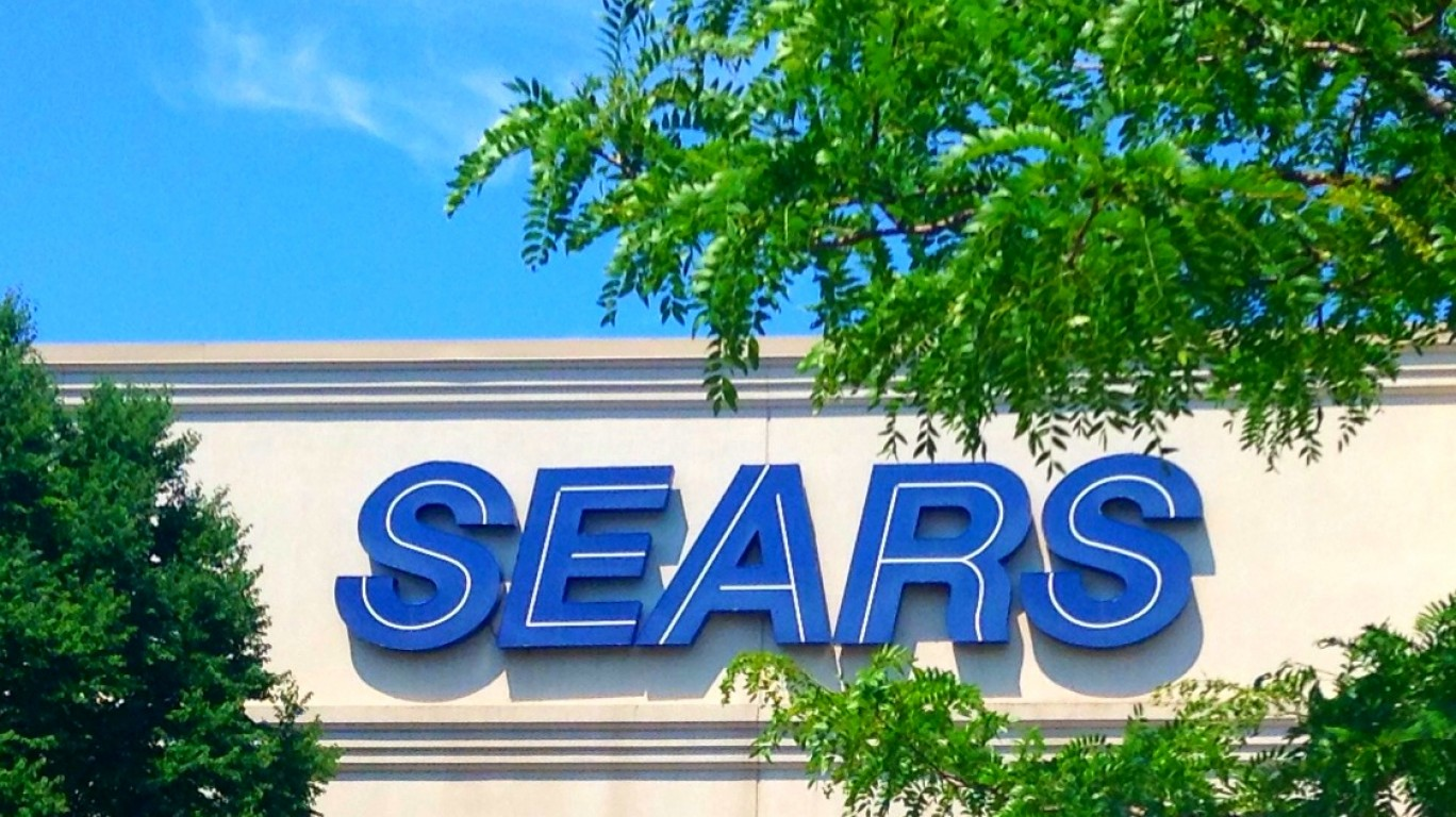 Sears by Mike Mozart