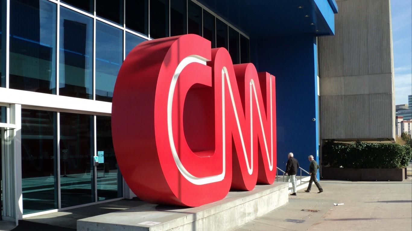 CNN Center by red, white, and black eyes forever