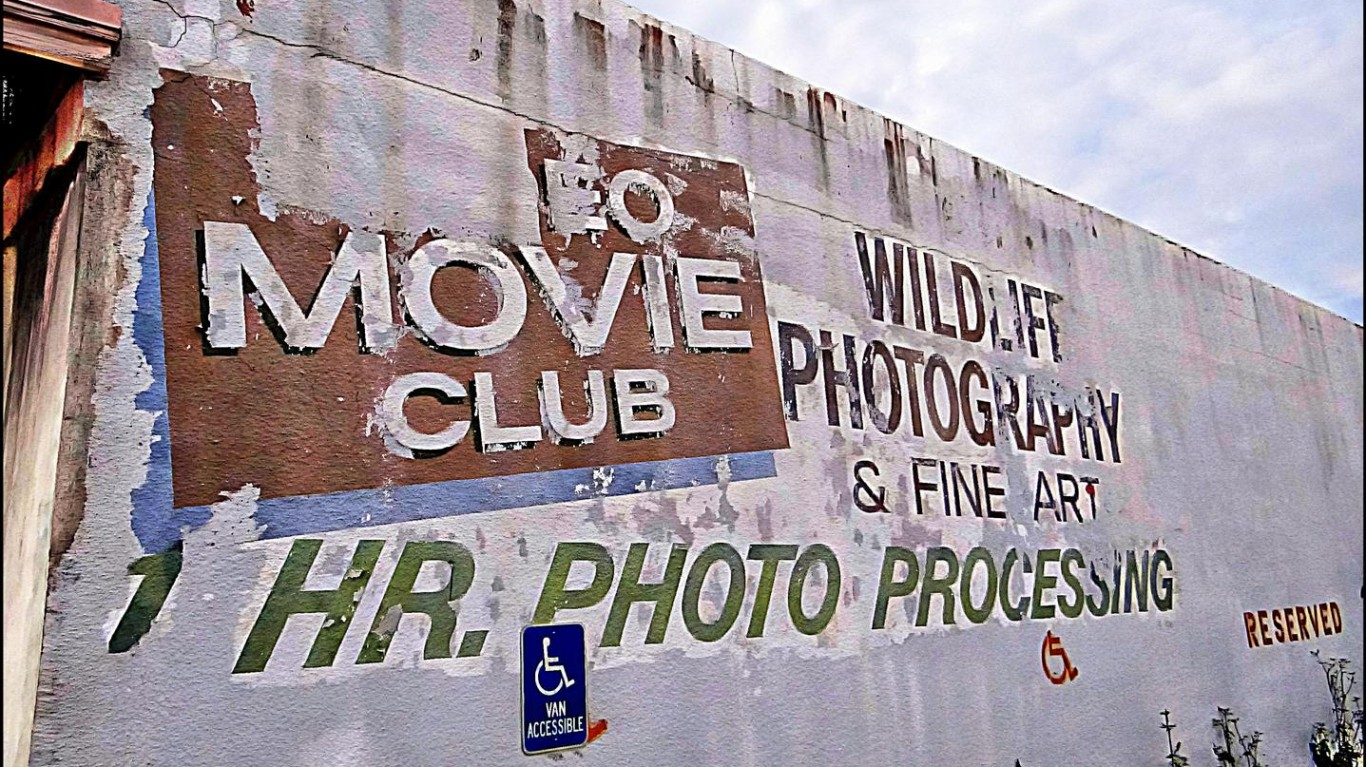 One Hour Photo by Jay Phagan