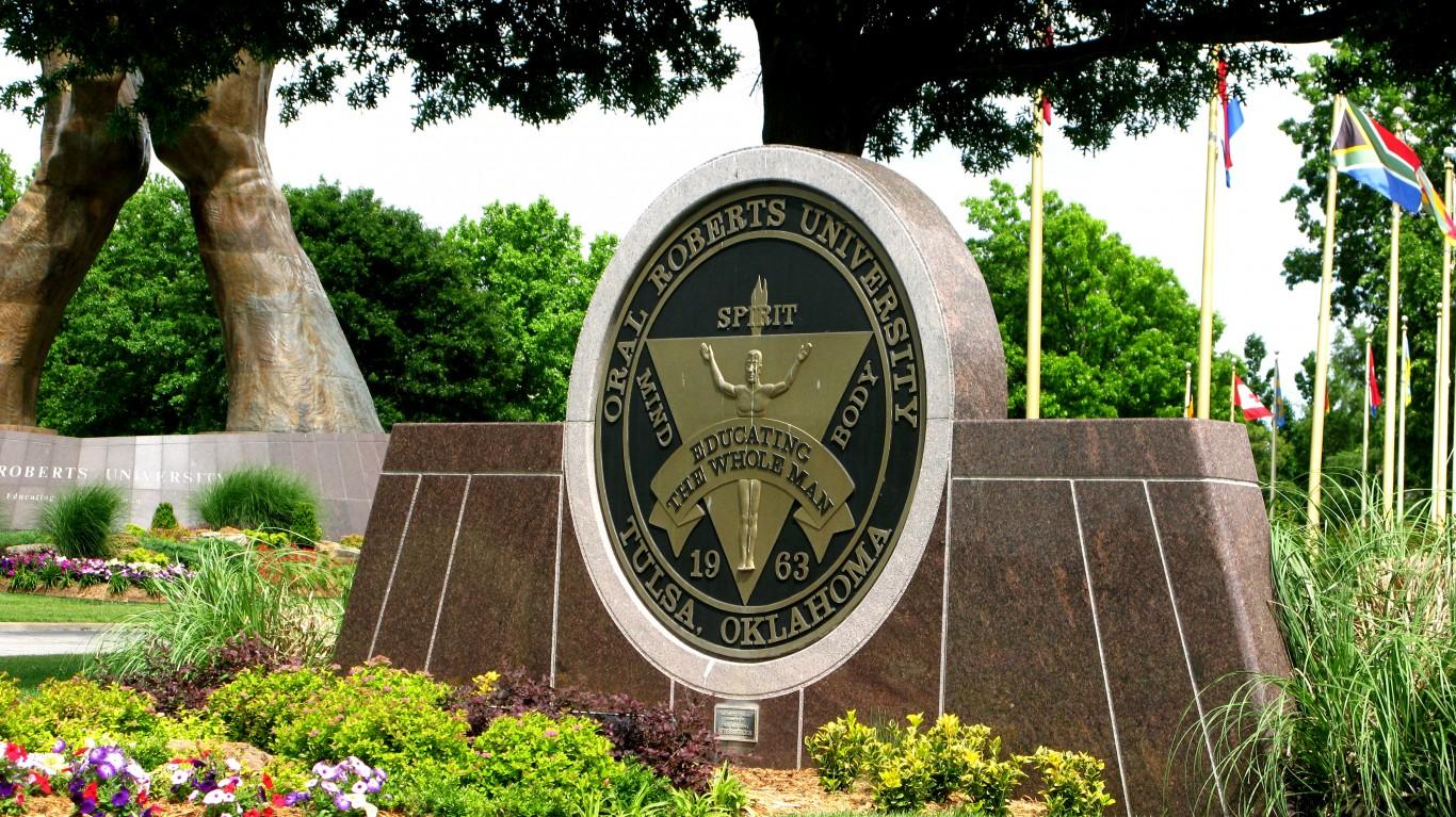 Oral Roberts University by Kari Sullivan