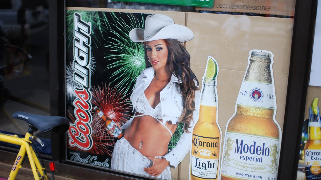 Beer Ad Objectification by Jonathan McIntosh