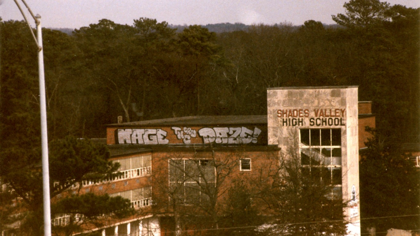 Atop Shades Valley High School by Bo Hughins