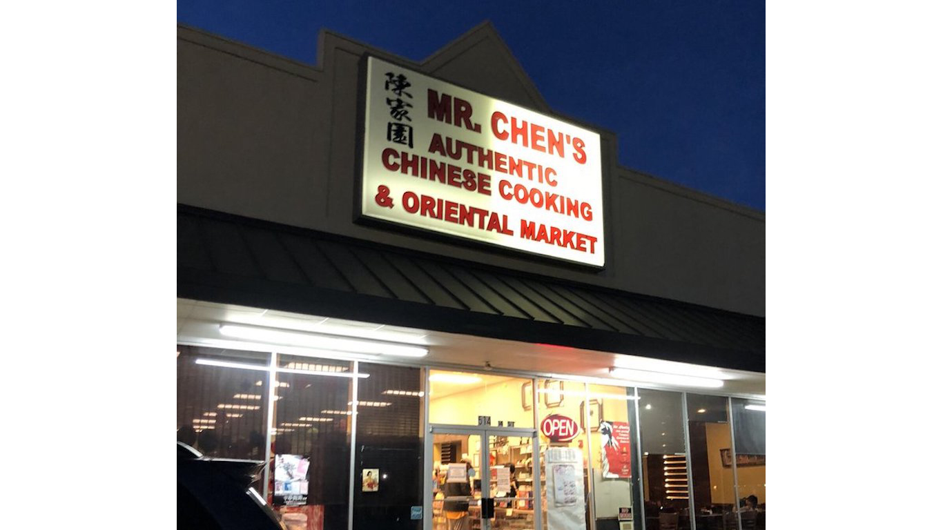 Best Chinese Restaurant In Every State
