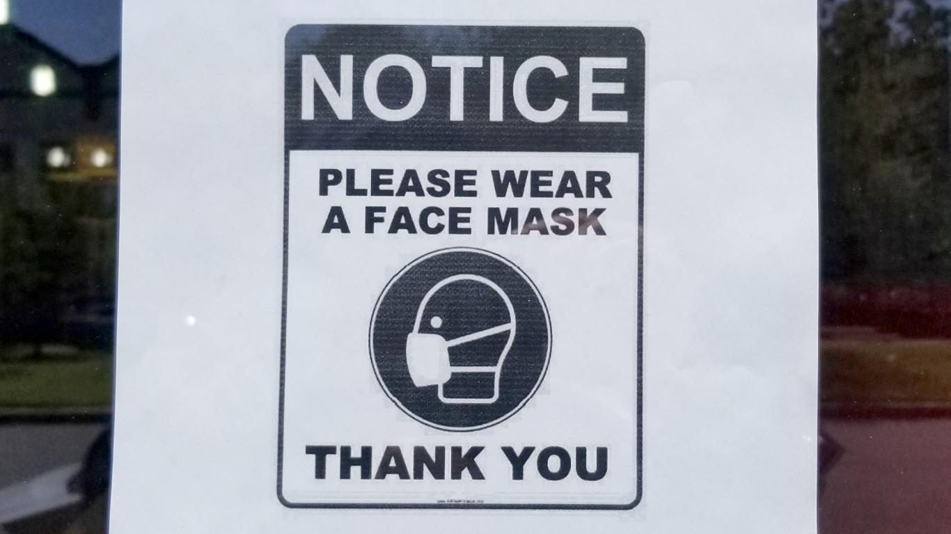 Mike Licht的面罩标志
