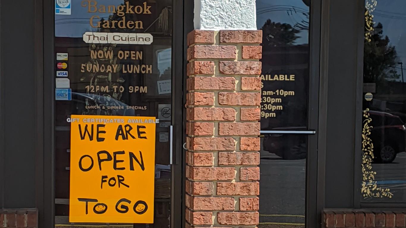 餐厅仅由Puddin Tain于2020-2推出
