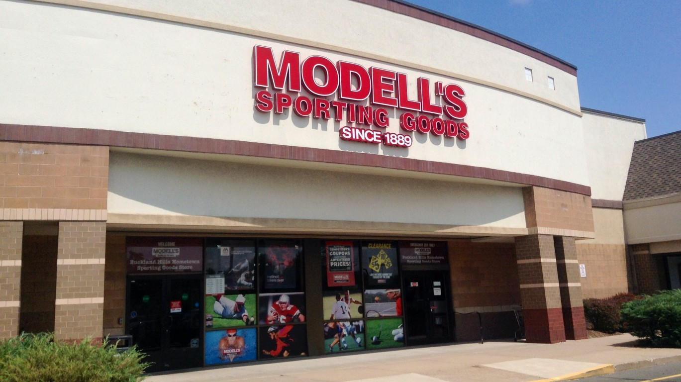 Modell's by Mike Mozart