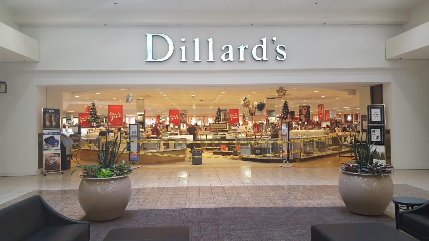 Dillard's - Columbia, MO by Robert Stinnett