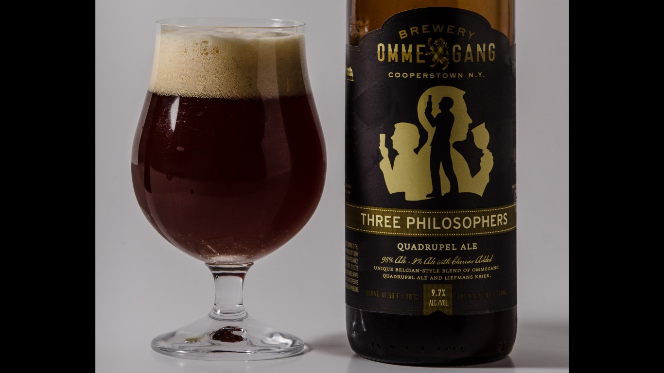 Three Philosophers Quadrupel A... by Minyoung Choi