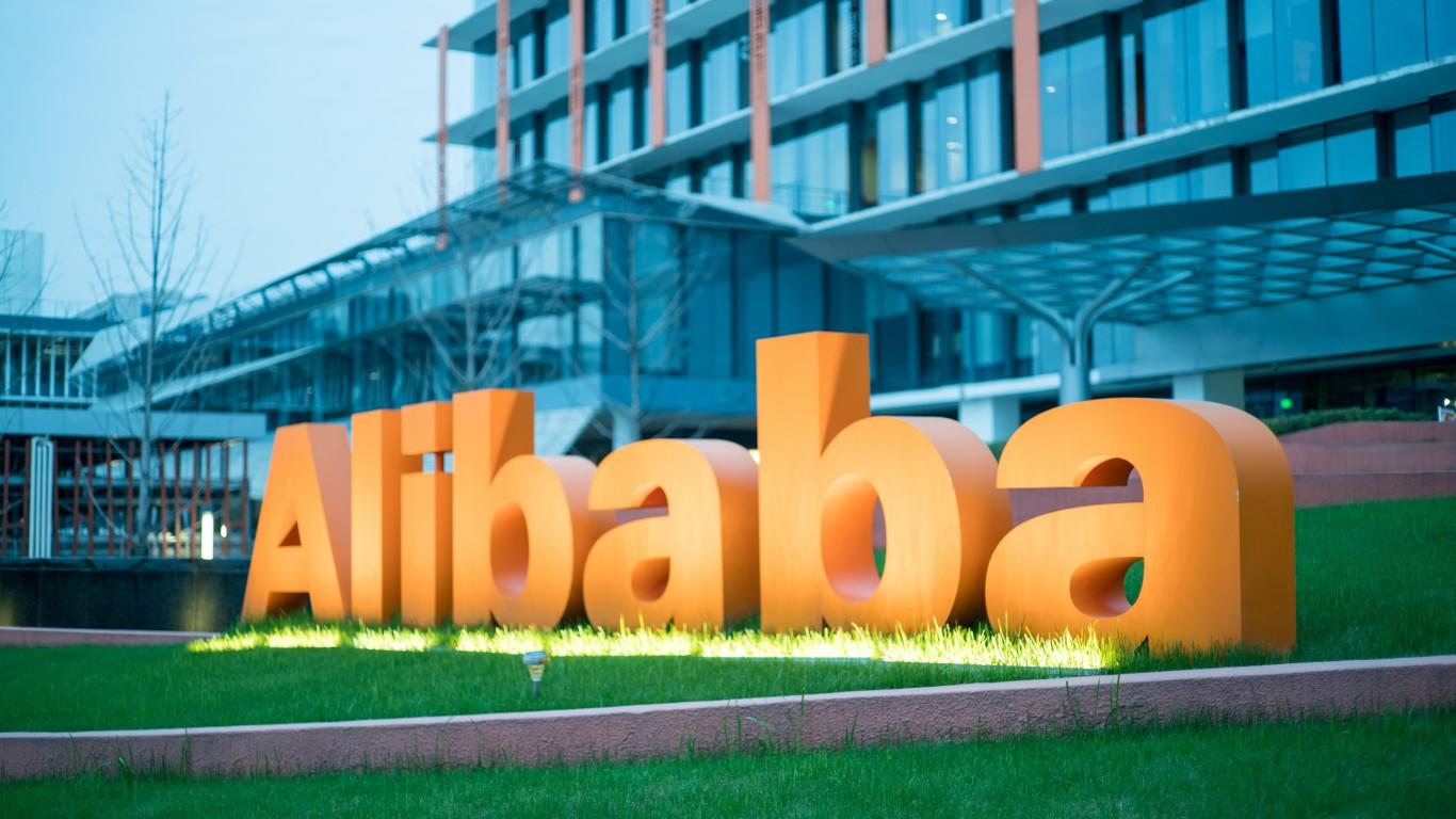 Earnings Previews: Alibaba, Nikola, Under Armour